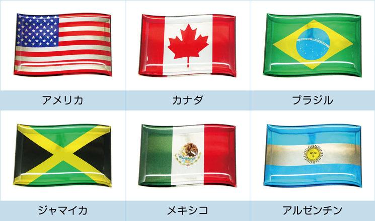 世界の国旗 北米・中南米地区一覧